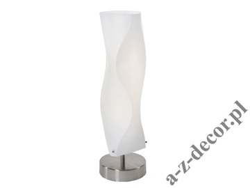 AURORA bright light lamp 20x20x68cm [493]